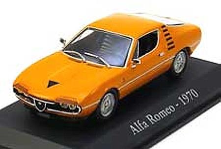 speedline modellauto versandhandel modellautos. Black Bedroom Furniture Sets. Home Design Ideas
